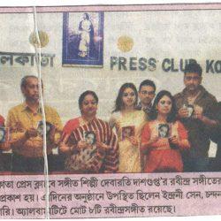 kolkata press club