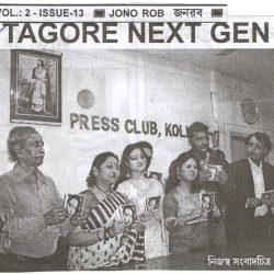 press club tagore next gen gana rob
