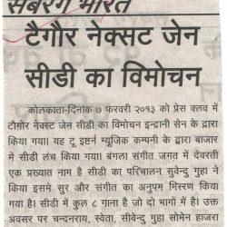 Sabrang Bharat on Tagore Next Gen