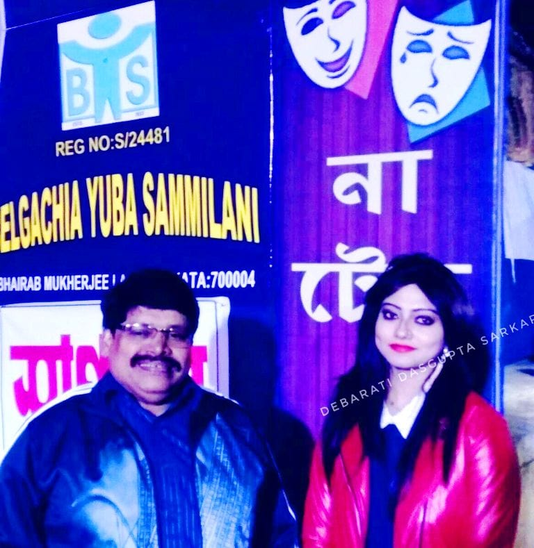 With eminent personality