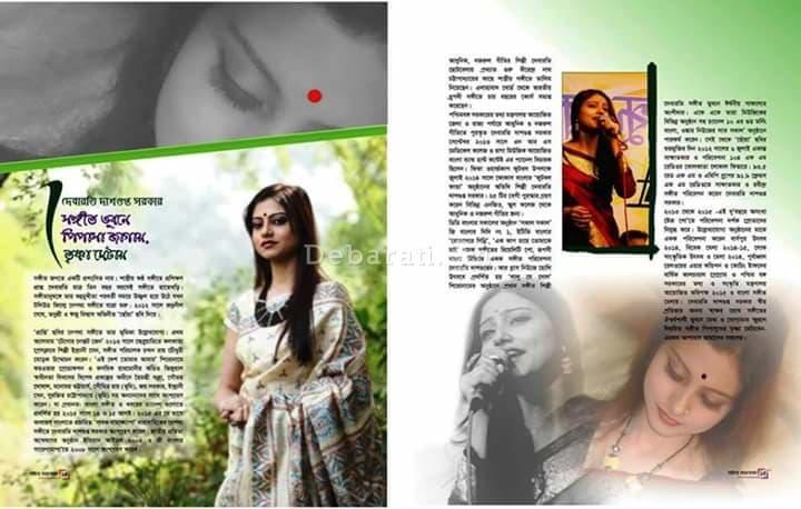 Interview in Bangladesh Magazine