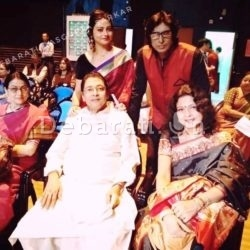 With Music Eminent Personalities